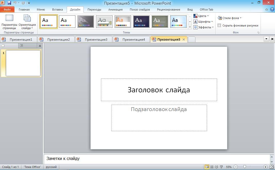 Visio Premium 2010 Download Iso