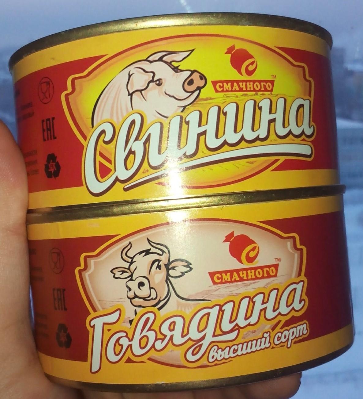 Консервы - говядина и свинина из ДНР уже в Сибири