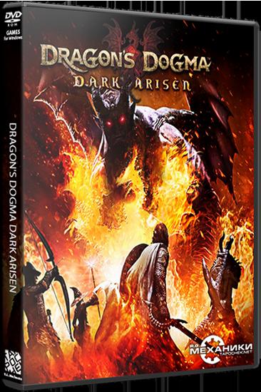 Dragon's Dogma: Dark Arisen [Update 3] (2016) PC | RePack от R.G. Механики