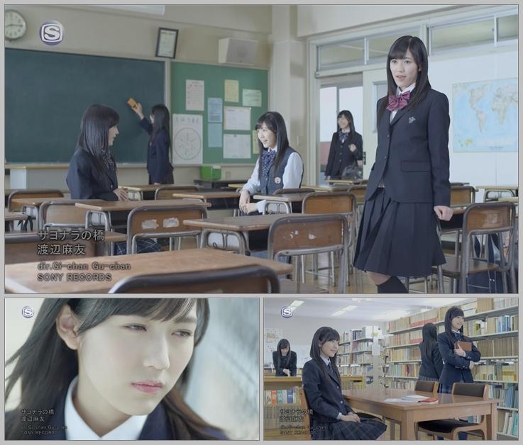 20161219.01.05 Mayu Watanabe - Sayonara no Hashi (PV) (JPOP.ru).ts.jpg