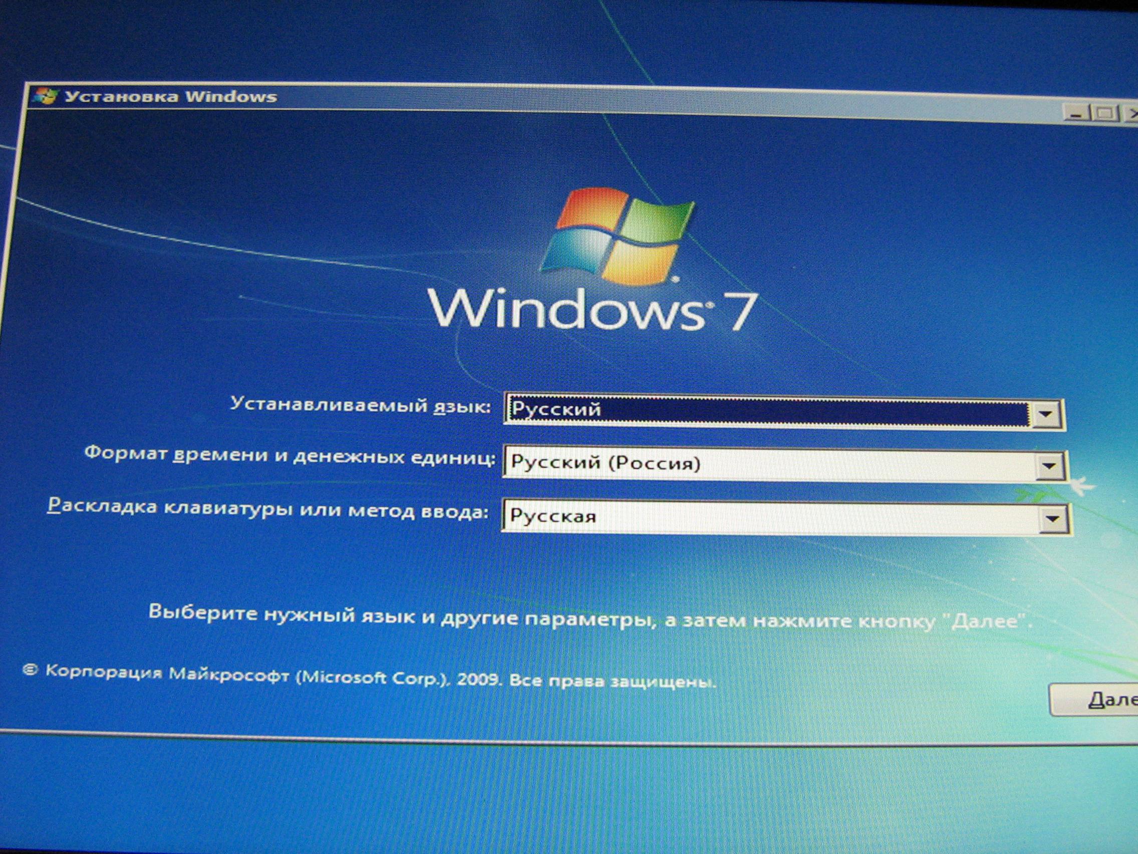 File recovery freeware windows server 2003