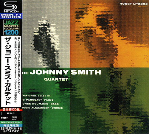 (Bop, Cool, Guitar Jazz) [CD] Johnny Smith - The Johnny Smith Quartet (1955) - 2016, FLAC (tracks+.cue), lossless
