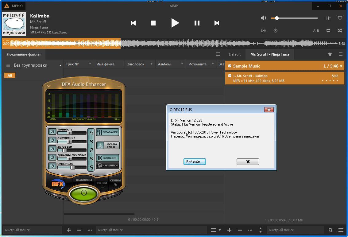 Dfx audio enhancer v11 0 16 core