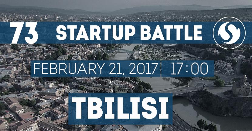 73 Startup Battle, Tbilisi