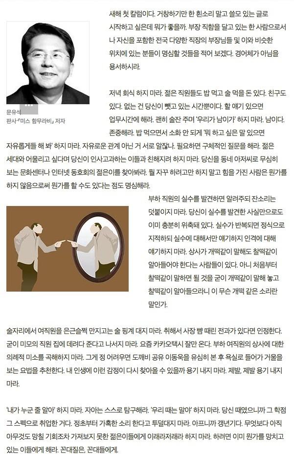 칼럼으로 팩트폭력 by 드립존