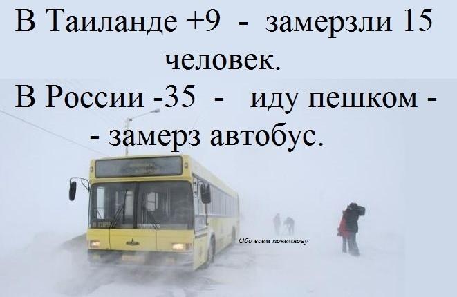 http://i4.imageban.ru/out/2017/01/12/2396db77eabfa398139d35794af97119.jpg