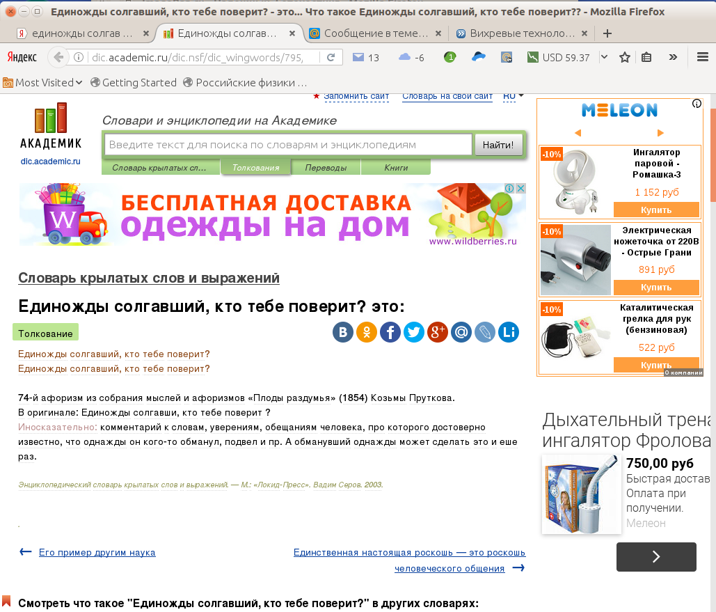http://i4.imageban.ru/out/2017/01/13/8f7f01c35eb81b3df7ae23035ea6a9aa.png