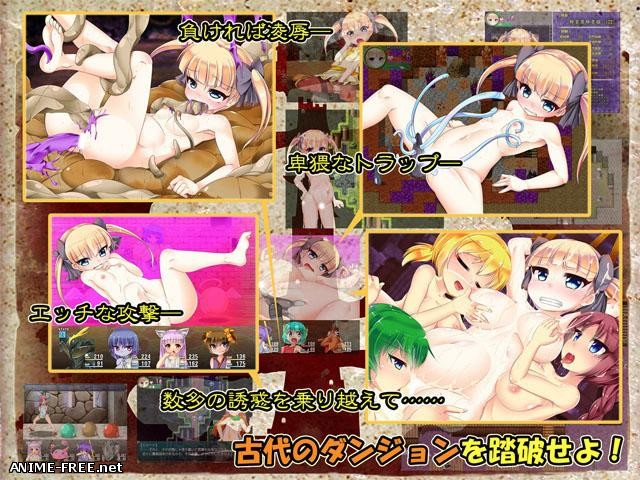 Naedoko Demon's Ground ~ Naraku No Harami Hime ~ [2015] [Cen] [jRPG] [JAP,ENG] H-Game