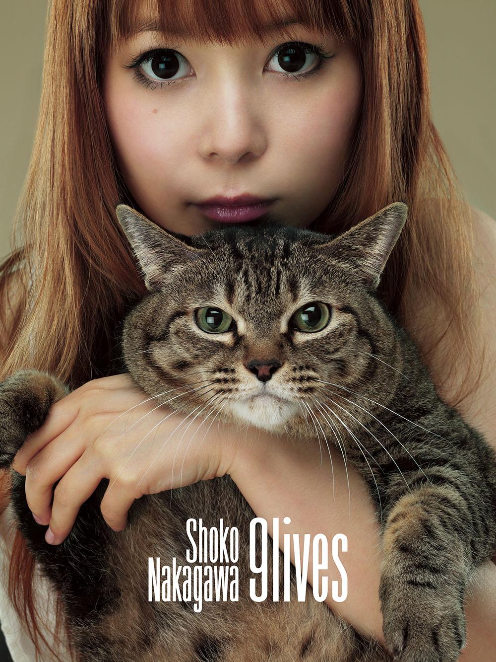 20170120.44.29 Shoko Nakagawa - 9lives cover 1.jpg