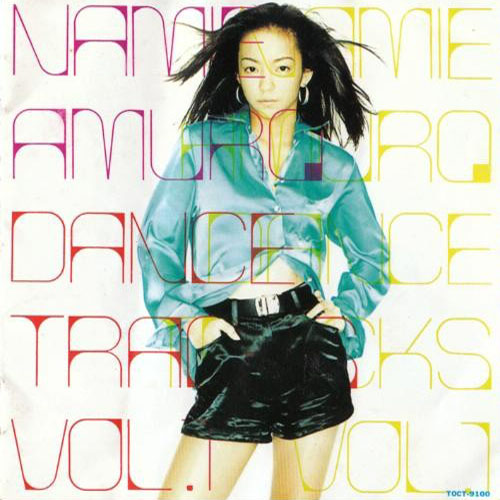 20170120.44.07 Amuro Namie with Super Monkeys - Dance Tracks Vol. 1 (1995) cover.jpg