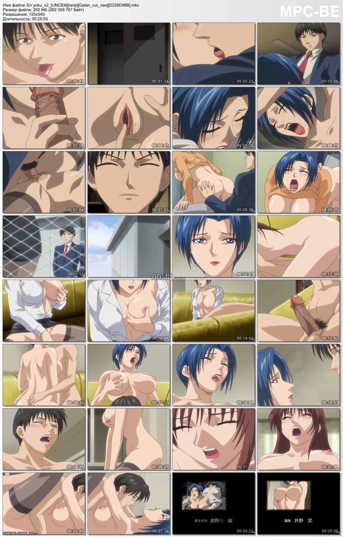 Enyoku / Enyoku - Captivating Lust / Энёку - Пленительная похоть [Ep.1] [JPN,ENG,RUS] Anime Hentai