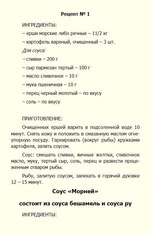 http://i4.imageban.ru/out/2017/01/24/6762bbae4986c0ceabbd7ae19b243a06.jpg