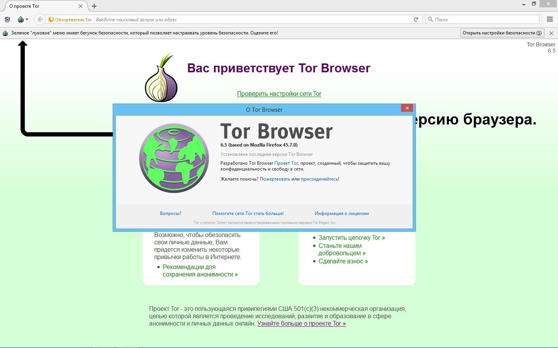 Скачать тор браузер для виндовс 7 x64 попасть на гидру как сделать браузер тор браузером по умолчанию гидра