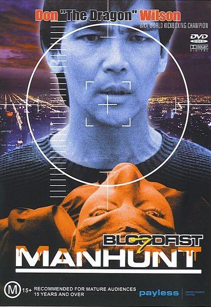 Кровавый кулак 7: Охота на человека 1995 - Пётр Карцев