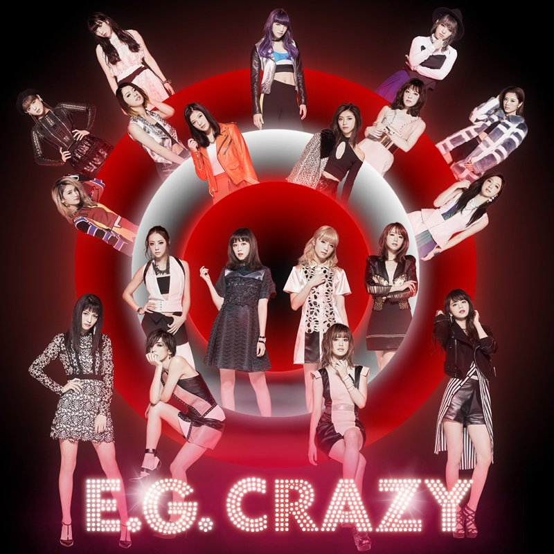 20170125.02.11 E-girls - E.G. Crazy (M4A) cover 1.jpg