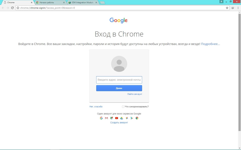 Google Chrome 56.0.2924.87 Stable + Enterprise (2016) MULTi / Русский