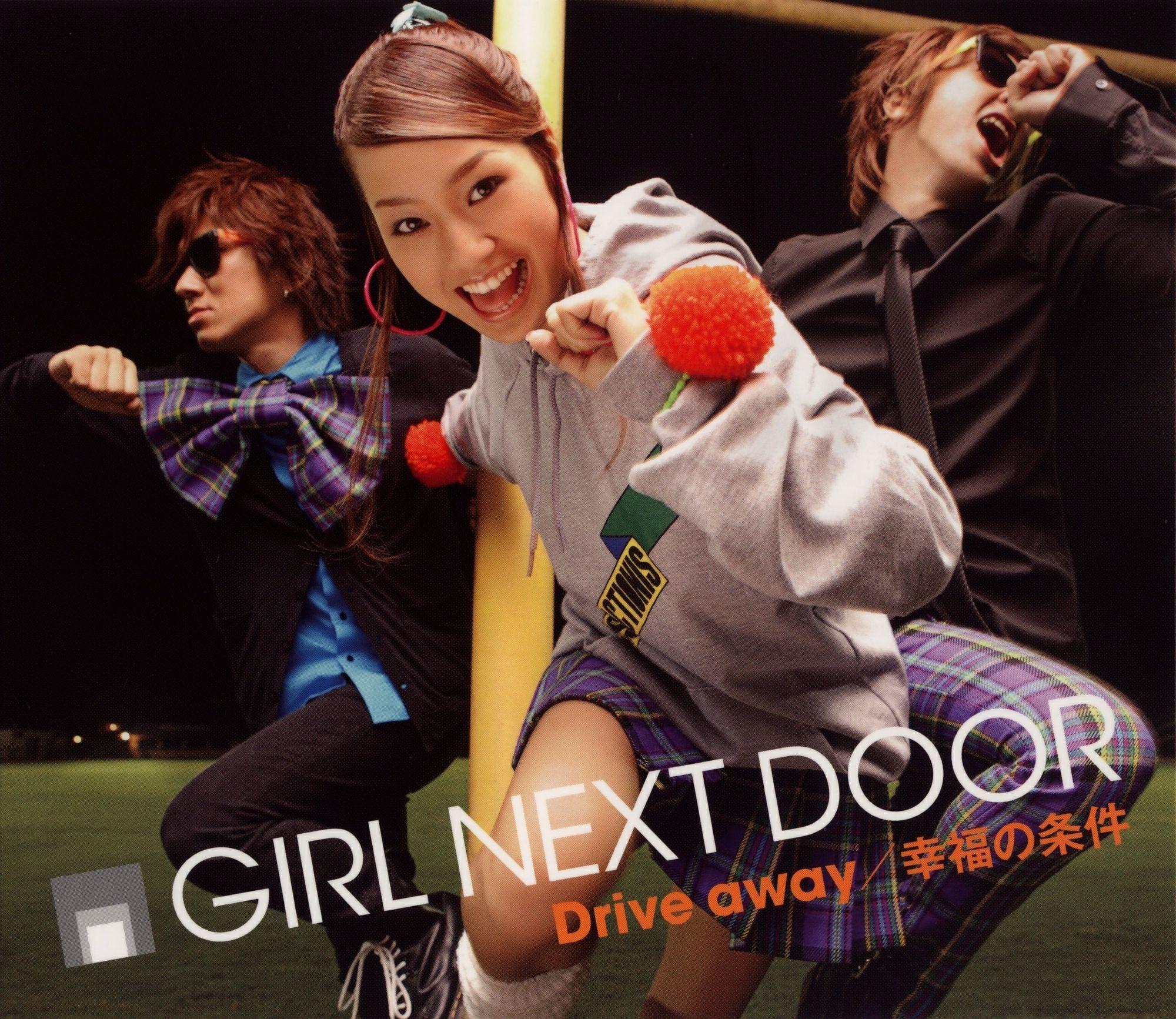 20170203.21.36 girl next door - Drive away cover.jpg