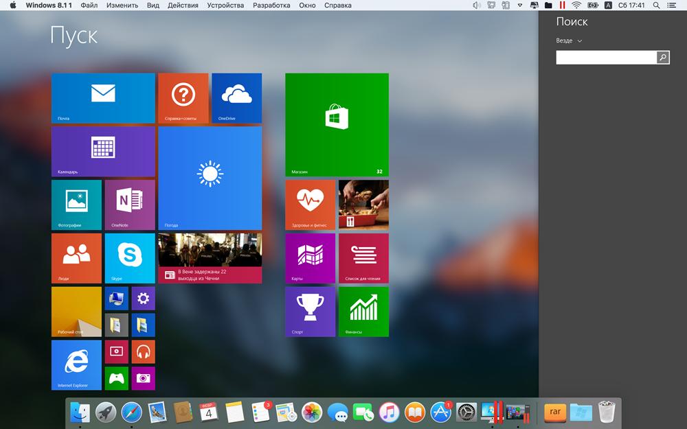 Parallels Desktop для Windows 7 скачать