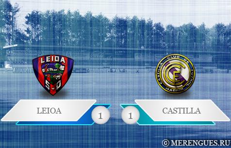 SD Leioa - Real Madrid Castilla 1:1