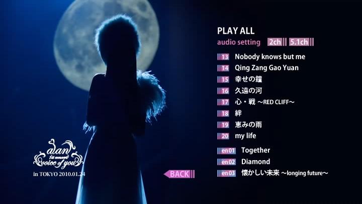 20170205.11.03 alan - alan 1st concert -Voice of You- (DVD) (JPOP.ru) menu 2.jpg