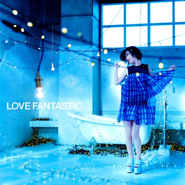 20170205.12.01 Ai Otsuka - LOVE FANTASTIC (DVD) (JPOP.ru) cover 2.jpg