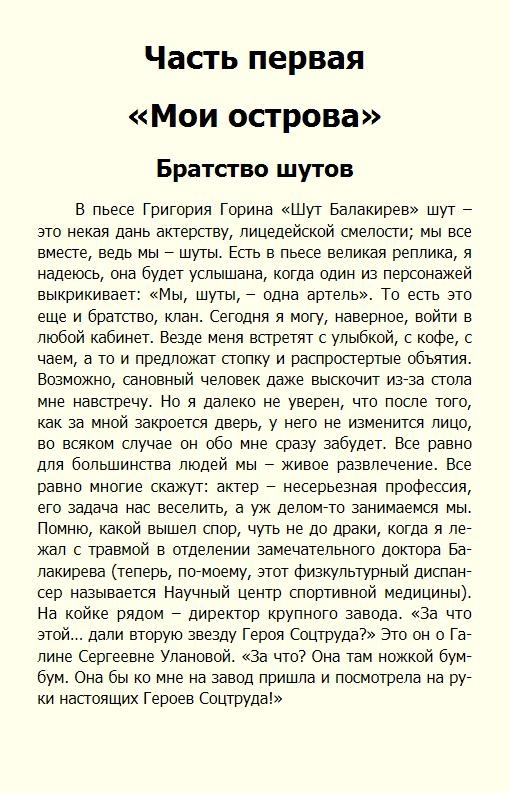 http://i4.imageban.ru/out/2017/02/08/3072c1ada39bd6a2c3212c638c768203.jpg