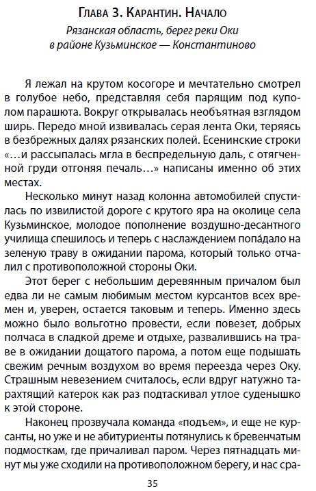 http://i4.imageban.ru/out/2017/02/11/1fc77556c1c1d0349cad728bf11029ca.jpg