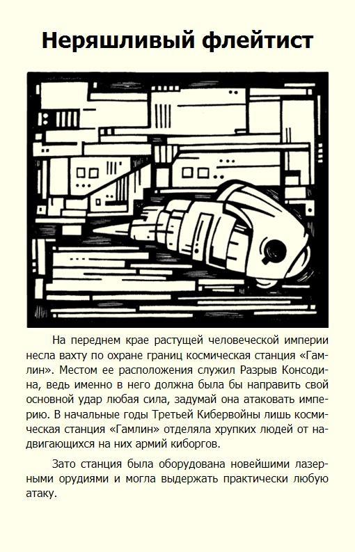 http://i4.imageban.ru/out/2017/02/11/21f6030368ab7cba7925fd4f1ce606b8.jpg