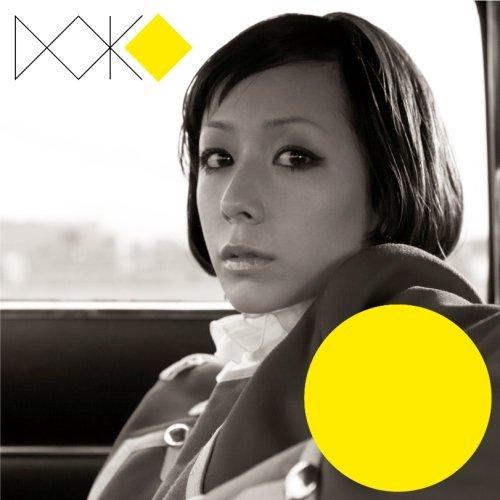 20170214.01.04 Kaela Kimura - Doko cover.jpg