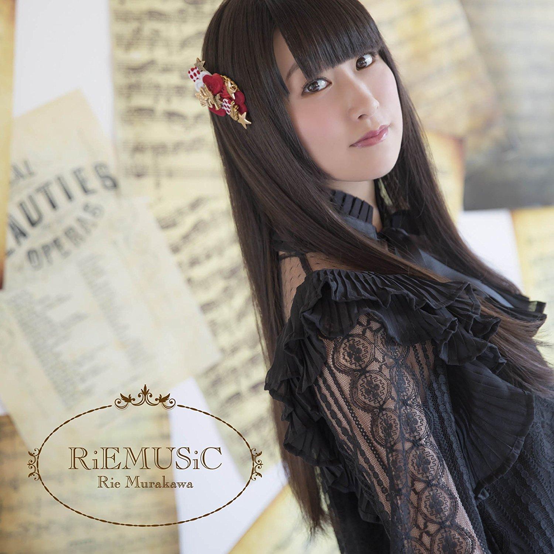 20170215.01.06 Rie Murakawa - RiEMUSiC cover.jpg