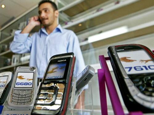 Мобильный телефон через виртуальный магазин