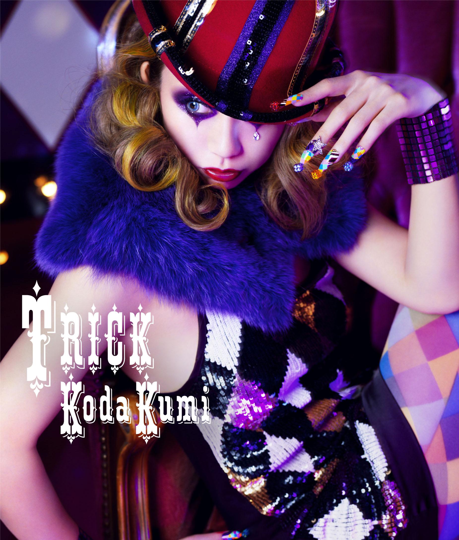 20170218.01.13 Koda Kumi - Trick cover 2.jpg