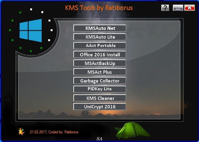 KMS Tools Portable [21.02.2017] by Ratiborus (2017) MULTi / Русский