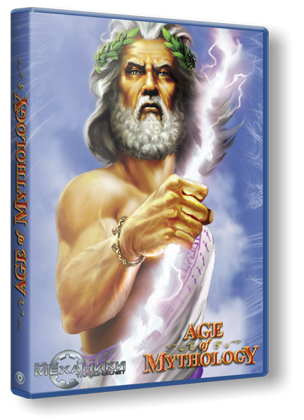 Age of Mythology: Extended Edition [v 2.6.0 + 1 DLC] (2014) РС | RePack от R.G. Механики