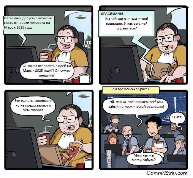 Умники в интернете