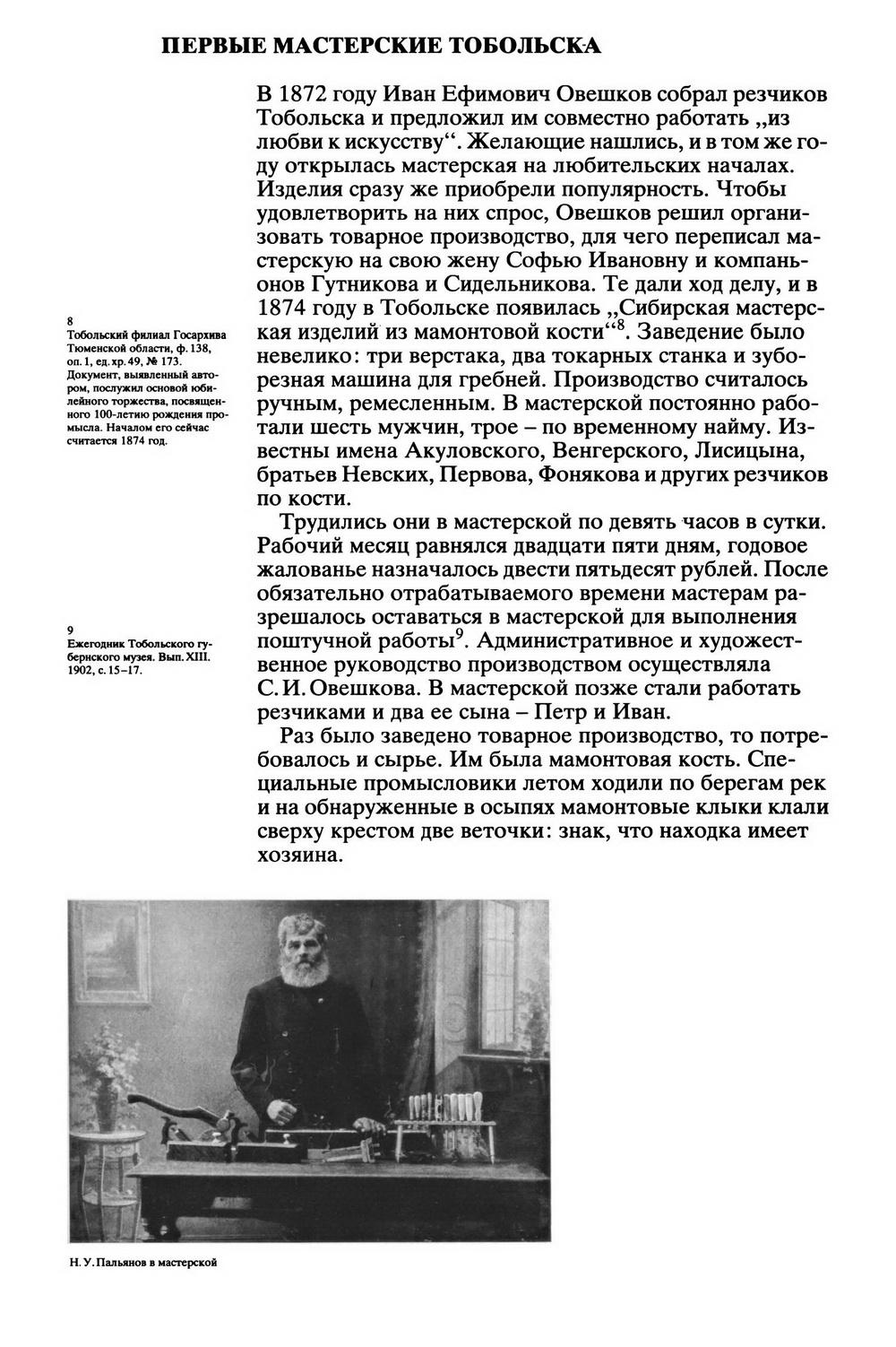 http://i4.imageban.ru/out/2017/02/27/73f3c05809343db35bdb22b878e506a3.jpg