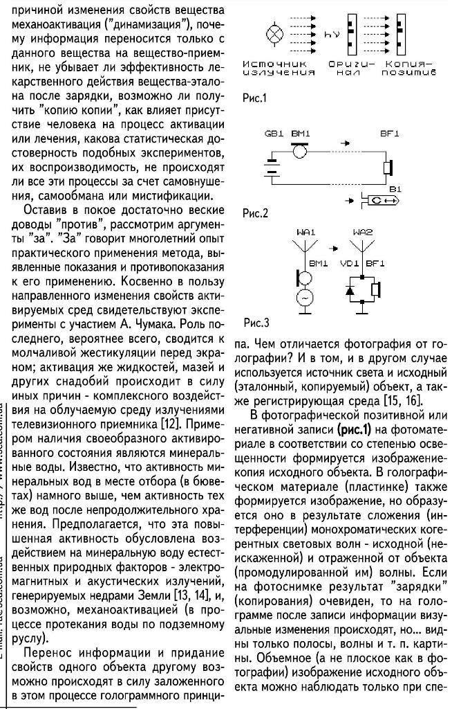 http://i4.imageban.ru/out/2017/03/01/b78c1ea1717775c78fd9ec7186b9b28b.jpg