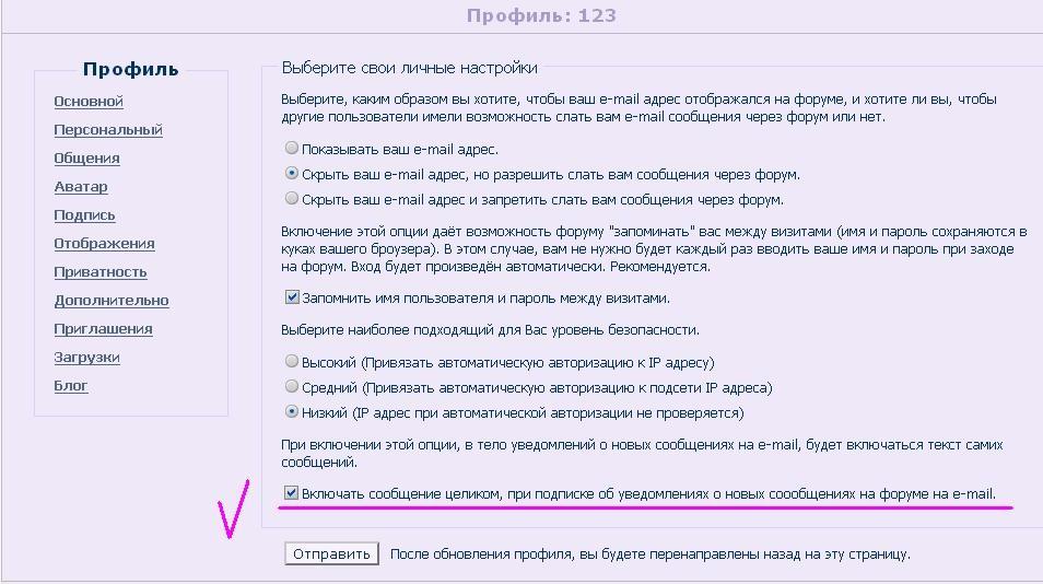 http://i4.imageban.ru/out/2017/03/04/6af48d8536e675d98537d385d5484018.jpg