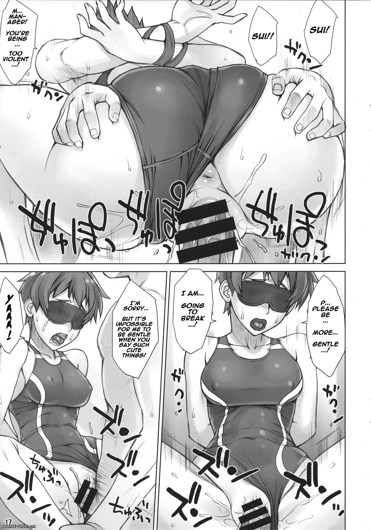 BANG-YOU / Bang You / Nagaredamaya - Сборник хентай манги [Ptcen] [JAP,ENG,RUS] Manga Hentai