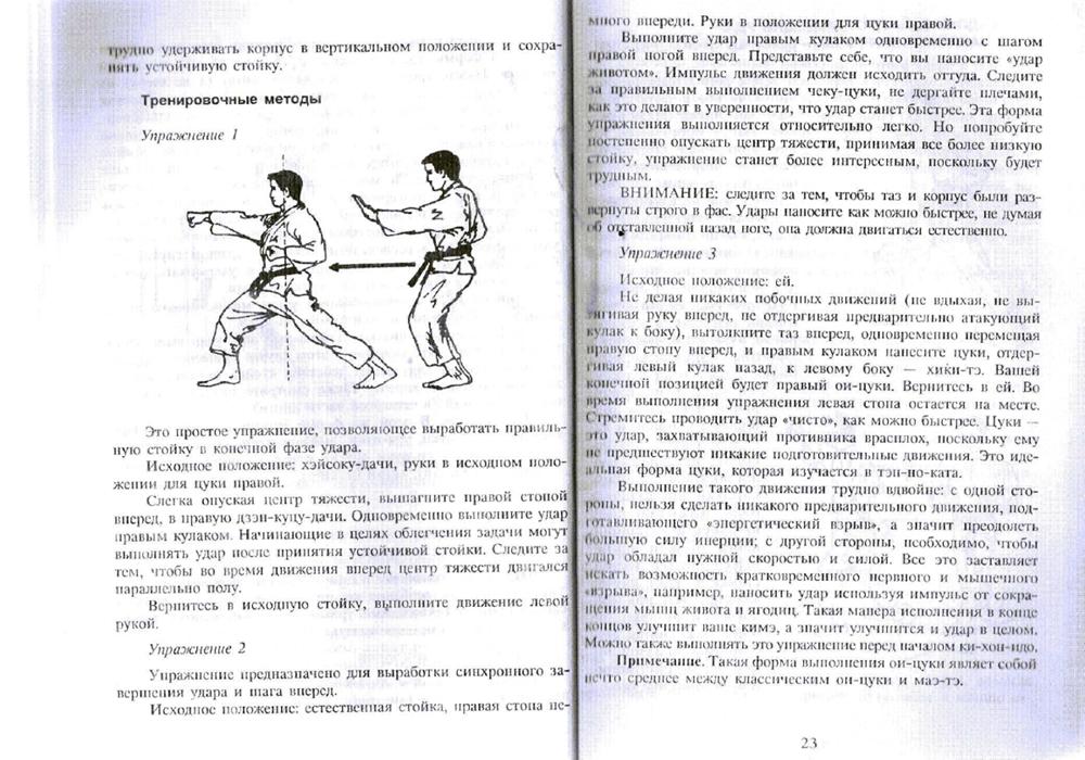 http://i4.imageban.ru/out/2017/03/18/930365fe4498e0707f1c46336fa7b6dd.jpg