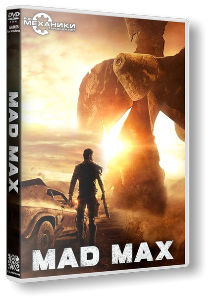 Mad Max [v 1.0.3.0 + DLC's] (2015) PC | RePack