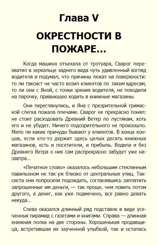 http://i4.imageban.ru/out/2017/03/22/2d193a3e8fac1f5d21dc89ed21f3385f.jpg