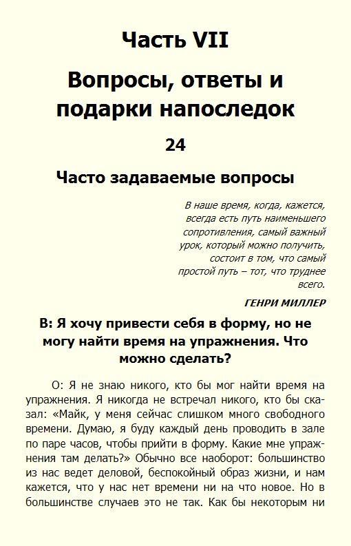 http://i4.imageban.ru/out/2017/03/22/b2a29e9ccf2658bc9948a342c520da2e.jpg