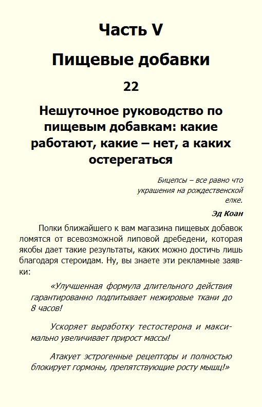 http://i4.imageban.ru/out/2017/03/22/dfacba443a7d7364b03050a4ccb25e14.jpg