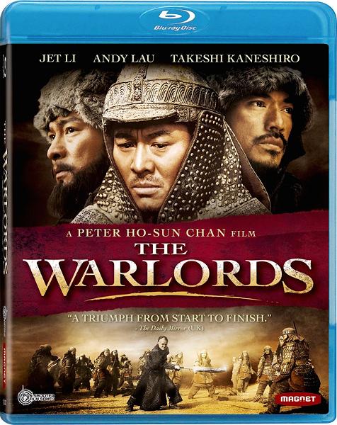 Полководцы / Кровные братья / The Warlords / Tau ming chong (2007) BDRip 720p | P, P2