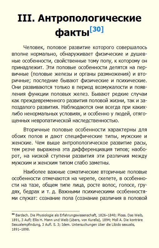http://i4.imageban.ru/out/2017/03/24/6b406db2e39ca4cc1a733e40781aeada.jpg