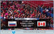 Кёрлинг. Чемпионат Мира 2017. World Women Curling Championship 2017. Пекин (Китай). Женщины. Финал. Россия - Канада. Eurosport HD [26.03.2017, 720p, H.264, RU, EN, IPTV]
