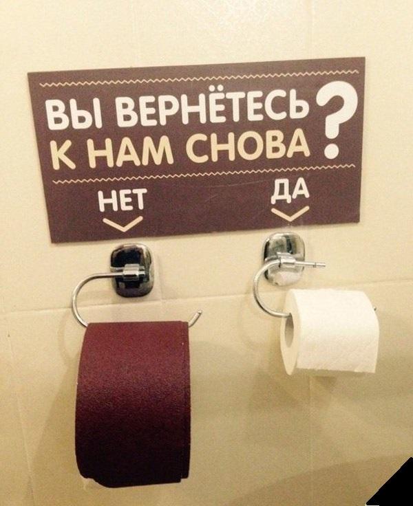 Что б? Где б? Когда б?
