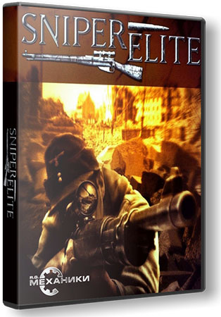 Sniper Elite Anthology / Sniper Elite Антология (2005-2015) [Ru / En] (1.0 / 1.13 / 1.06 / 1.02 / 1.15a / 1.0 / dlc) Repack R.G. Механики