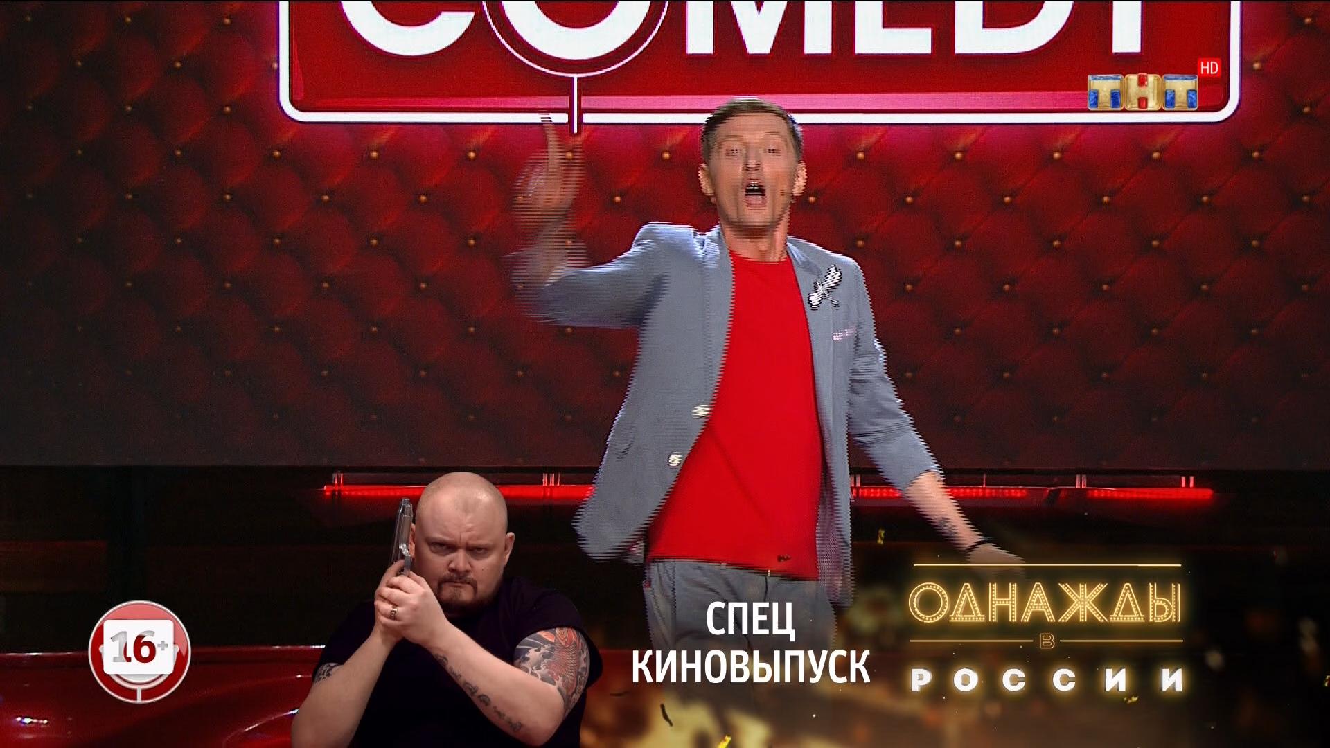 Импровизация / камеди клаб / комеди клаб / comedy club (20170414) hdtv h264/1080i (сезон 2, выпуск 14)